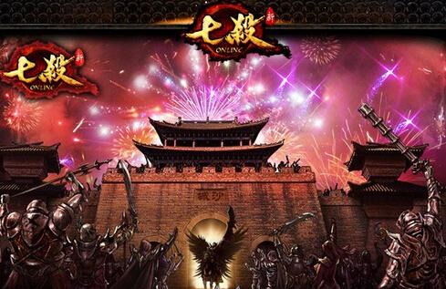 2015年十大传奇网页游戏排行